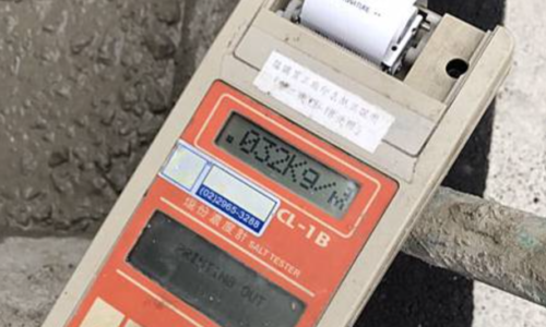 蓋房子流程 氯離子檢測